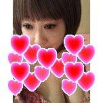 のん「☆⌒(*^∇゜)v」01/17(木) 09:35 | のんの写メ・風俗動画