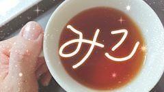 「ぷっふぁぁぁ」01/17(木) 10:22 | 実子-みこ-の写メ・風俗動画