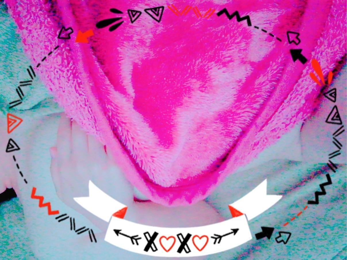 なぎさ「昨日のお礼になります」01/17(木) 11:31 | なぎさの写メ・風俗動画