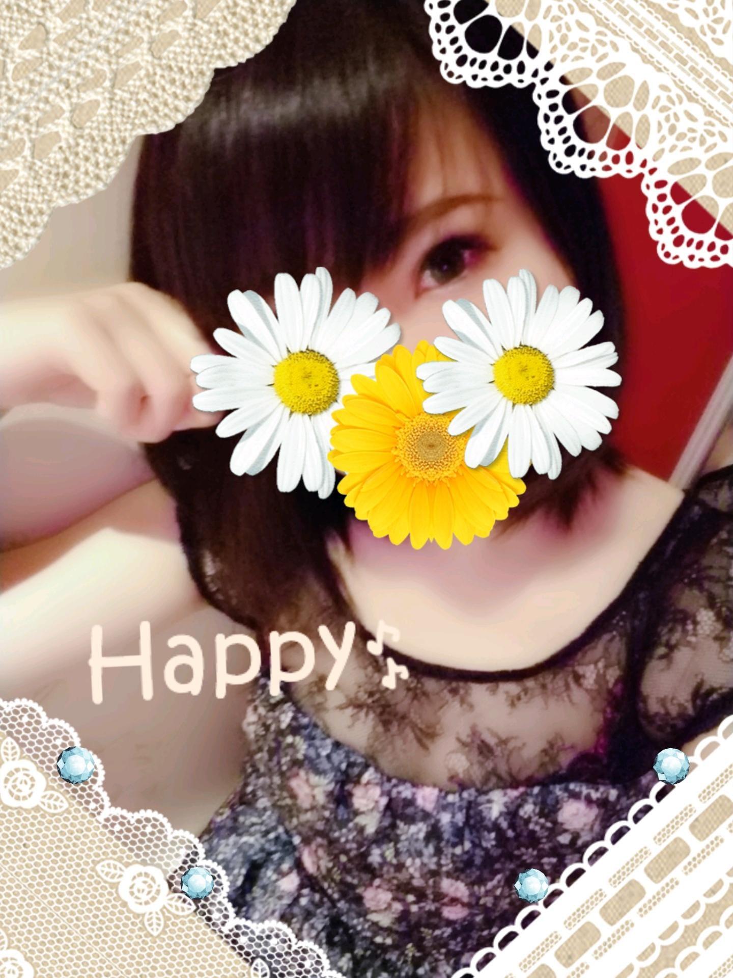 「スタートのご予約」01/17(木) 12:24   当麻 実心の写メ・風俗動画