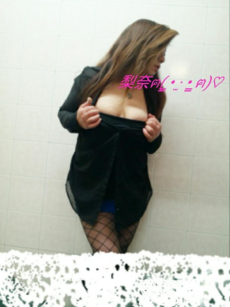 「TENGA コンドーム!(^^)!」01/17日(木) 13:52   梨奈(りな)の写メ・風俗動画