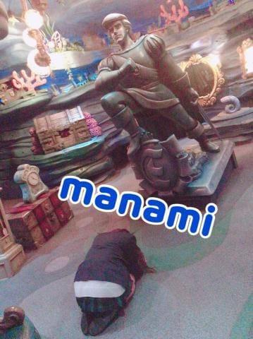 「旦那さん」01/17(木) 14:06 | まなみの写メ・風俗動画