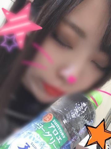 関根みく「お礼(о´∀`о)」01/17(木) 14:35   関根みくの写メ・風俗動画