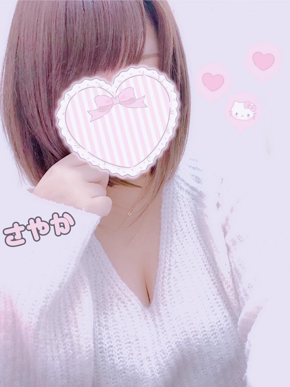 さやか「出勤しましたଘ(੭ˊ꒳ˋ)੭✧」01/17(木) 14:40   さやかの写メ・風俗動画