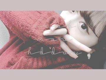 「こんにちわ」01/17(木) 14:46 | かりんの写メ・風俗動画