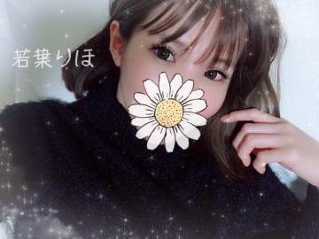 「#移動中」01/17(木) 15:06 | 若葉 りほの写メ・風俗動画