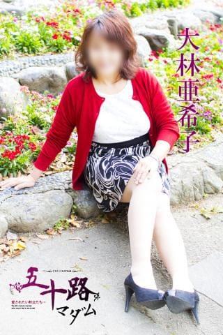 大林亜希子「(徳島店)出勤日時が決まりました。」01/17(木) 15:44 | 大林亜希子の写メ・風俗動画