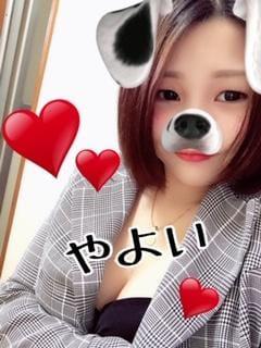 「こんばんわ」01/17(木) 16:21 | ☆鬼塚やよい☆の写メ・風俗動画