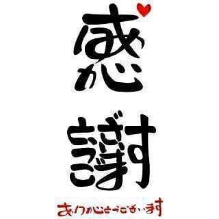 なな「終了♪」01/17(木) 16:32 | ななの写メ・風俗動画