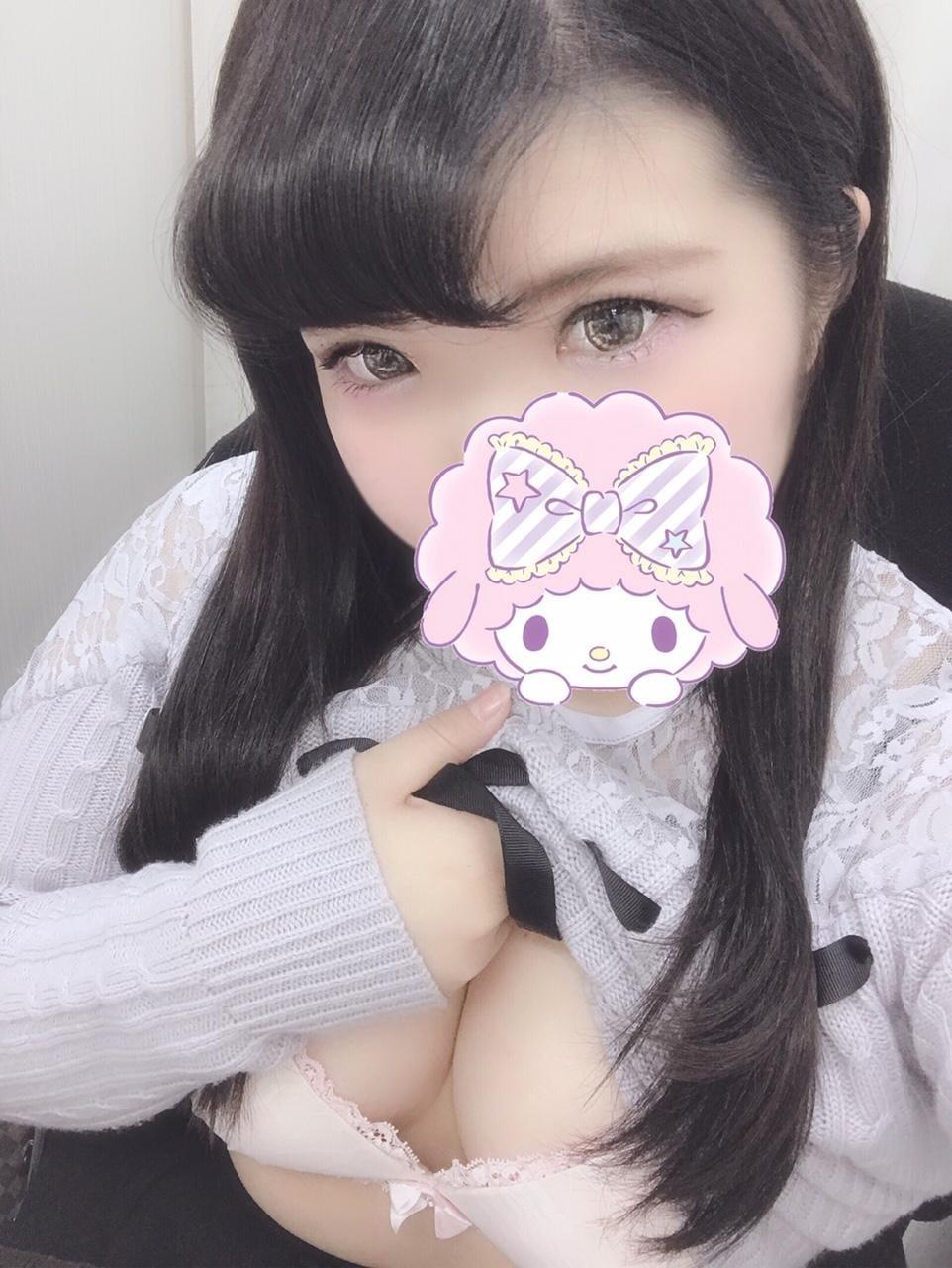 かほ「出勤してます」01/17(木) 16:33   かほの写メ・風俗動画