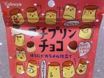 あおい「可愛い〜」01/17(木) 16:48   あおいの写メ・風俗動画