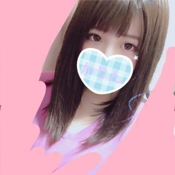 「こんにちは:」01/17日(木) 17:02 | かりんの写メ・風俗動画