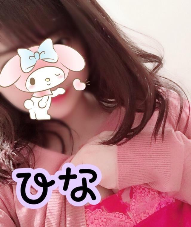 「明日(^_^)」01/17日(木) 18:05 | ひなの写メ・風俗動画