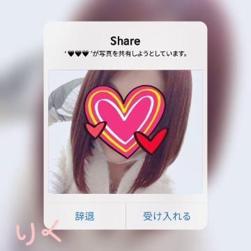 「こんばんは!」01/17(木) 18:49 | リクの写メ・風俗動画