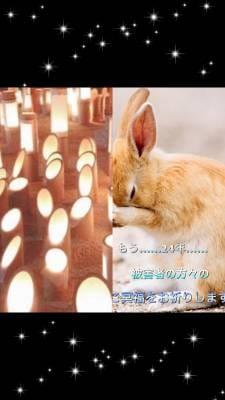も か「月日が経つのゎ 早い……」01/17(木) 19:58 | も かの写メ・風俗動画