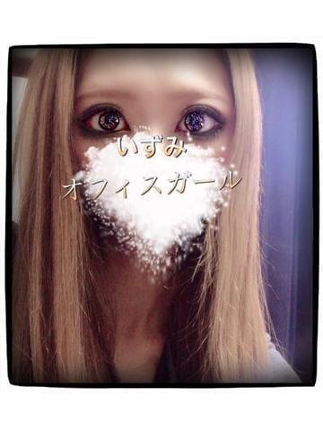 「何故か..♡」01/17(木) 20:18 | いずみ 動画撮影OP無料!!の写メ・風俗動画