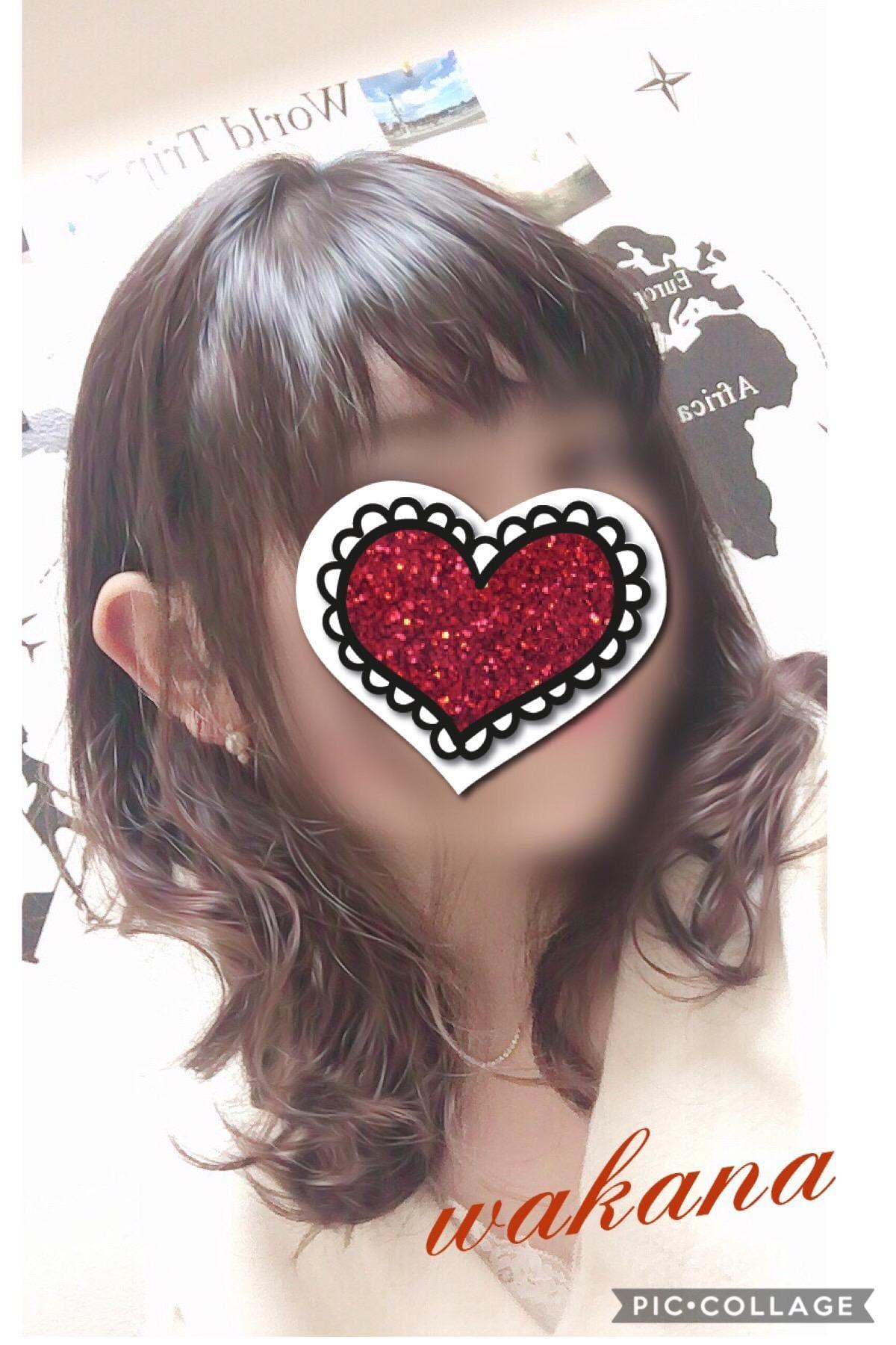 わかな「今日は美容デー!」01/17(木) 20:23   わかなの写メ・風俗動画