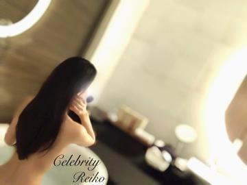「受賞」01/17(木) 20:37 | 麗子の写メ・風俗動画