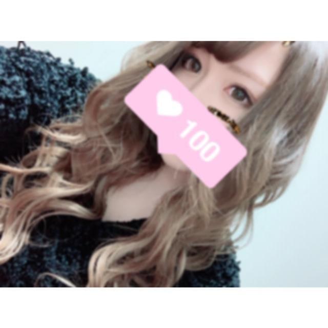 「♡」01/17(木) 20:38 | ななみちゃんの写メ・風俗動画