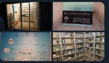 「SNSで話題の」01/17(木) 20:43 | 来栖れんかの写メ・風俗動画