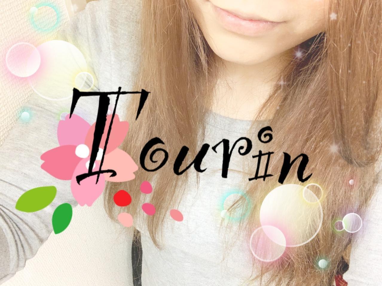「出勤でーす♪」01/17日(木) 21:10   とうりん先生の写メ・風俗動画