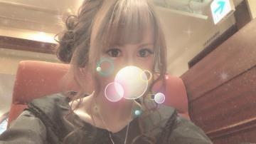 「しゅっきん」01/17(木) 21:21 | ALICEの写メ・風俗動画