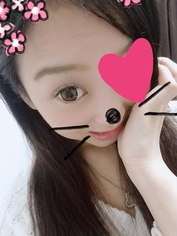 ゆめか「ご予約のお兄様へ」01/17(木) 21:56 | ゆめかの写メ・風俗動画