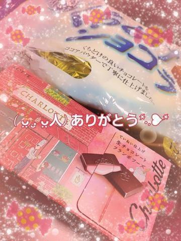「〜ウィンディリピ君?〜」01/18(金) 00:03 | チアキの写メ・風俗動画