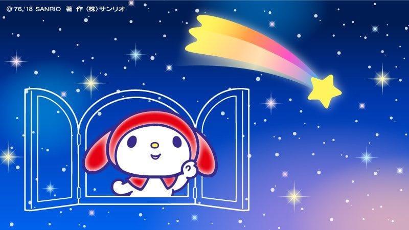 「見たよポチ、お気に入り登録ありがとう」01/18日(金) 00:29 | 千幸 かほの写メ・風俗動画