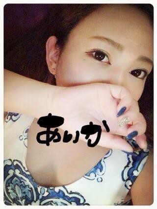 「おつかれさんま_( _´ω`)_」01/18(金) 01:06 | 愛花の写メ・風俗動画