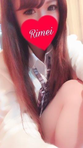 「ありがとう♡」01/18(金) 01:24   りめいの写メ・風俗動画