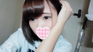 もえChan☆萌え幼女♪「夢の時間☆」01/18(金) 02:13 | もえChan☆萌え幼女♪の写メ・風俗動画