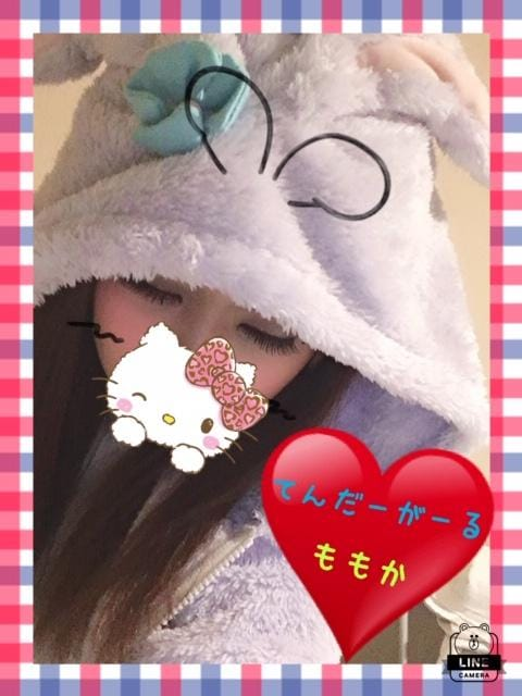 「ありがとうございます( ´ ▽ ` )ノ」01/18(金) 05:14 | ももかの写メ・風俗動画