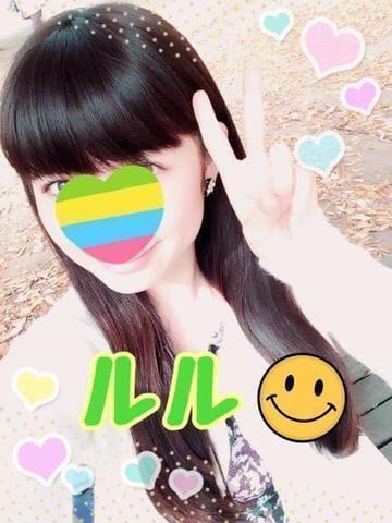「ご予約のAさん♪」01/18(金) 05:27 | るるの写メ・風俗動画