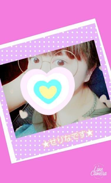 「★おはよっございます☆」01/18日(金) 07:26   せりなの写メ・風俗動画