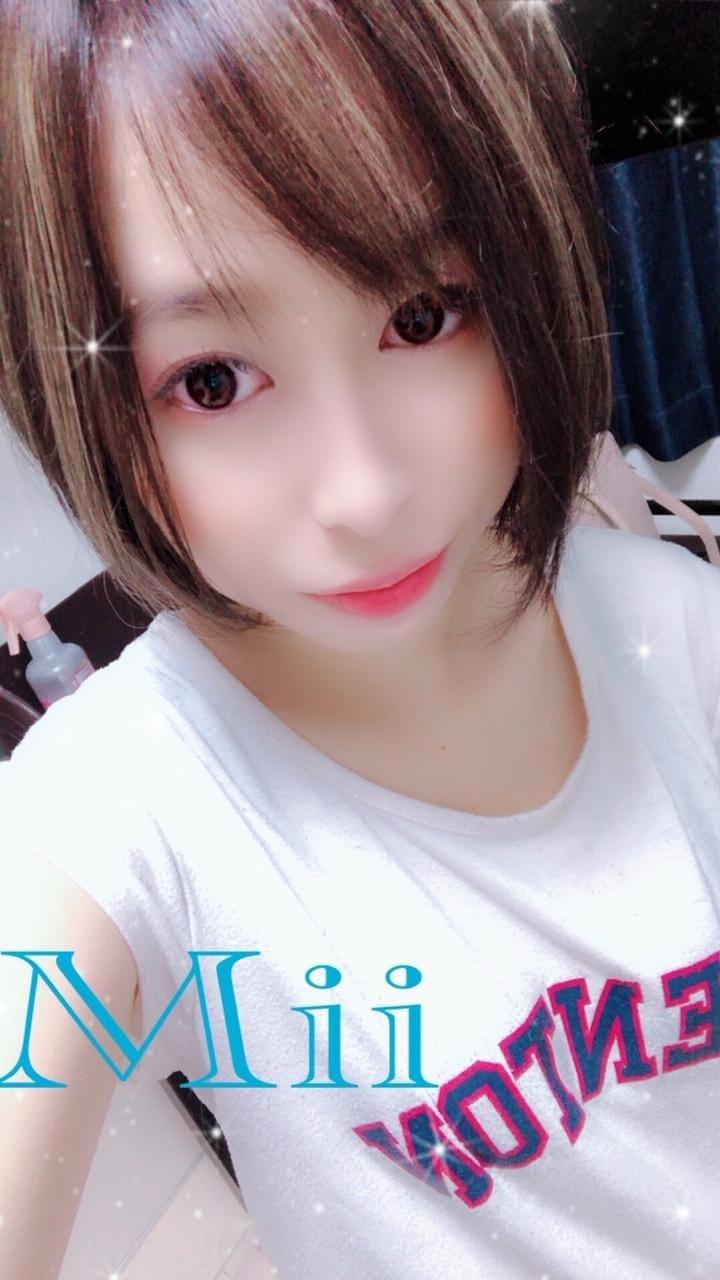 「たいきーん!」01/18(金) 08:50 | みいの写メ・風俗動画