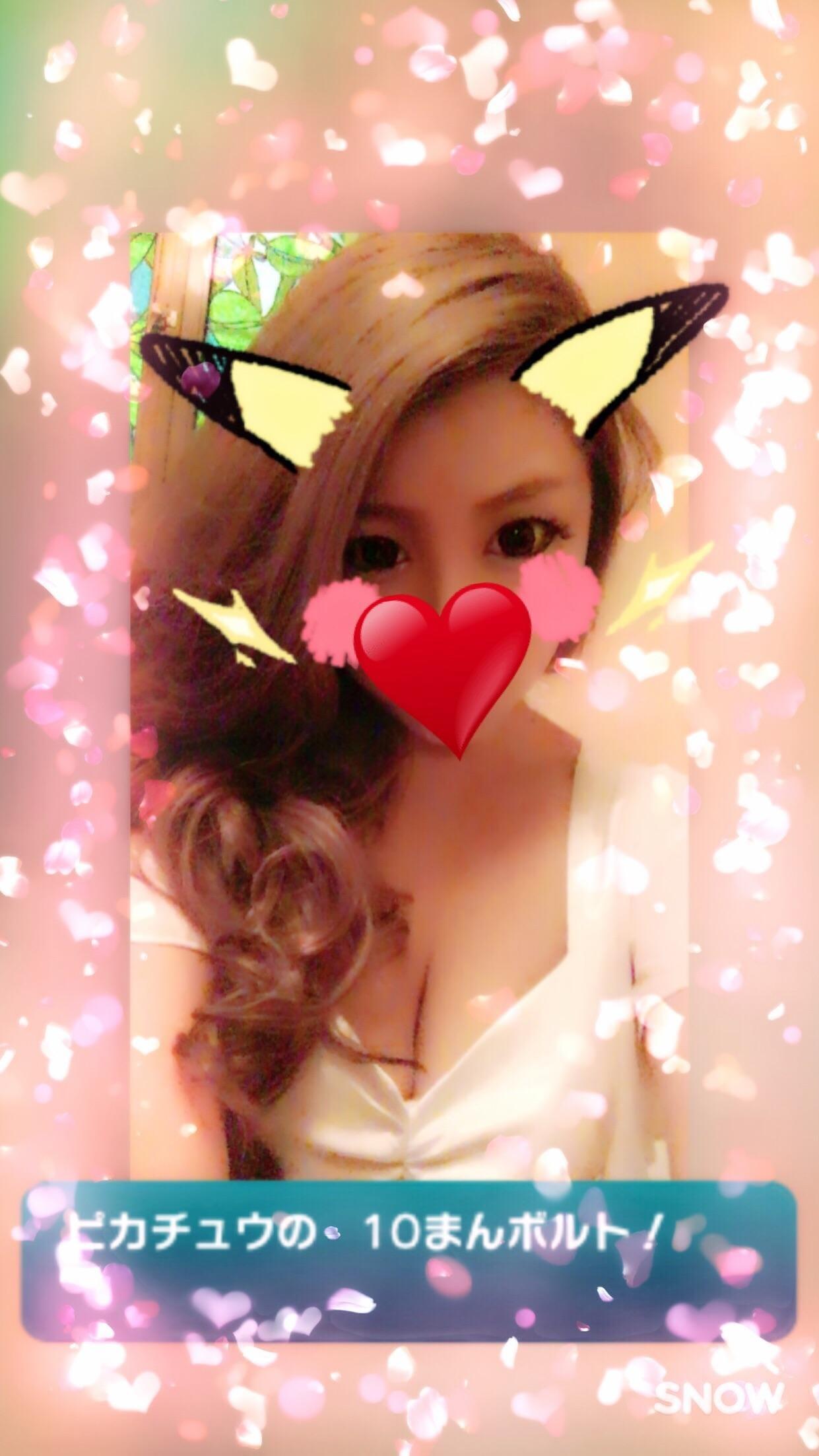 「おはよーくん?」01/18(金) 09:04 | りみ☆甘え上手の床上手♪の写メ・風俗動画