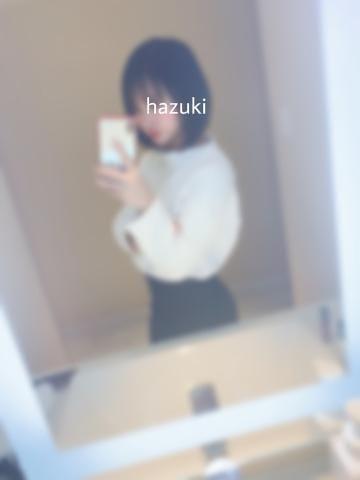 「出勤しました( ¨? )」01/18(金) 10:00 | はづきの写メ・風俗動画