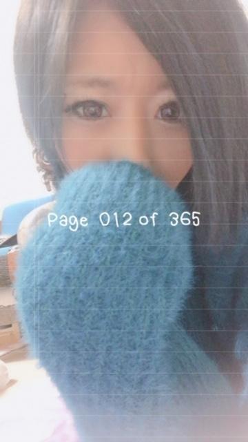 「おはようございます!」01/18(金) 11:33   あんじゅさんの写メ・風俗動画