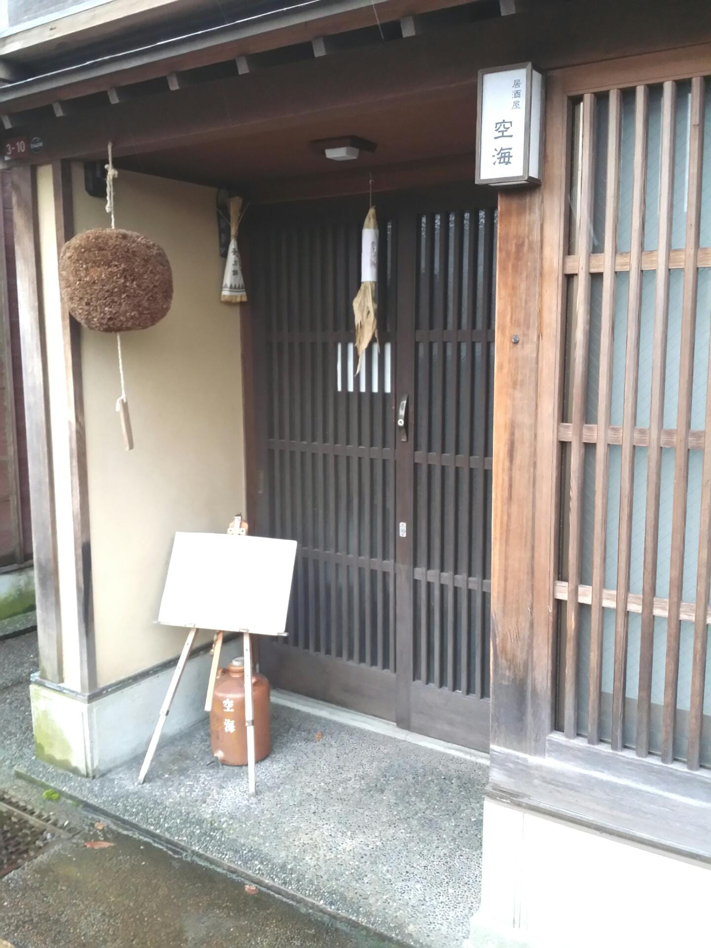柚木ありさ「出勤しました♪」01/18(金) 11:48 | 柚木ありさの写メ・風俗動画