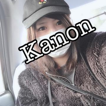 「・ω・*)ノнёιιο!」01/18(金) 12:15 | 花音の写メ・風俗動画