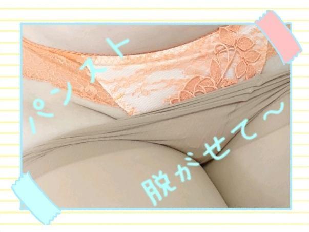 花咲ゆい「さぁ〜出発〜♪♪」01/18(金) 12:18 | 花咲ゆいの写メ・風俗動画