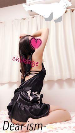 チカゲ「こんにちは」01/18(金) 13:25 | チカゲの写メ・風俗動画