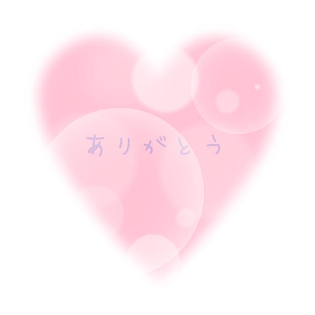 「01月17日のお礼(^^)」01/18(金) 13:30   新人いのりの写メ・風俗動画