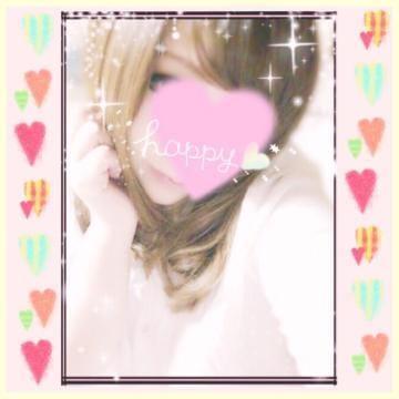 「出勤☆」01/18(金) 14:02 | みなの写メ・風俗動画