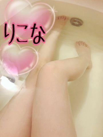 りこな「いま♡」01/18(金) 15:47 | りこなの写メ・風俗動画
