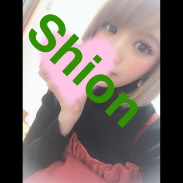 「お礼♡」01/18日(金) 16:44   しおんの写メ・風俗動画