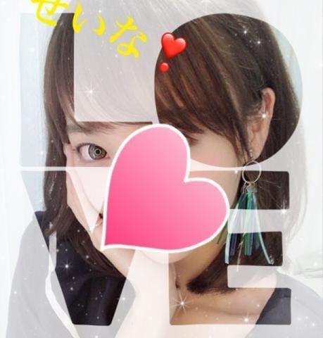 「お礼☆Eさん」01/18日(金) 16:57 | せいなの写メ・風俗動画