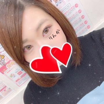 「今日だけ、、、、」01/18日(金) 16:59 | 吉沢りんかの写メ・風俗動画