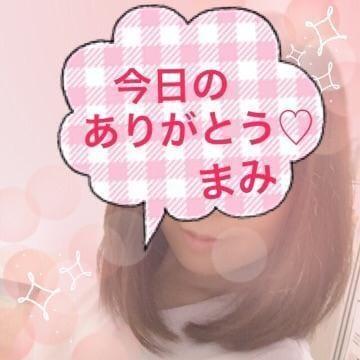 「出勤☆」01/18日(金) 16:59 | まみちゃんの写メ・風俗動画